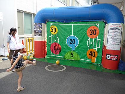 サッカーで遊ぼう! by横浜F・マリノス キックターゲット
