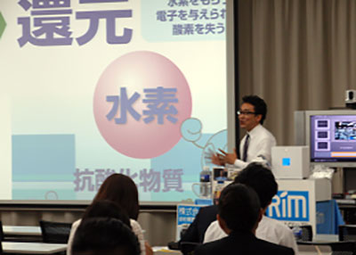水の実験セミナー by日本トリム