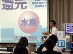 水の実験セミナー by日本トリ