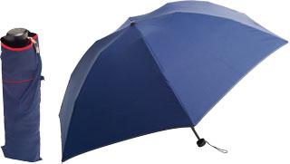 ミニ折りたたみ傘